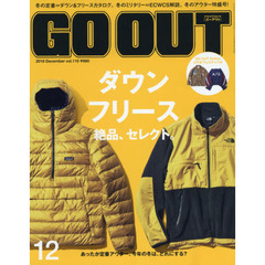 OUTDOOR STYLE GO OUT 2018年12月号