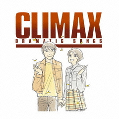 CLIMAX ~DRAMATIC SONGS