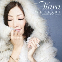 WINTER GIFT with MIHIRO ~マイロ~