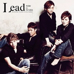 Lead/NOW OR NEVER(初回盤B)