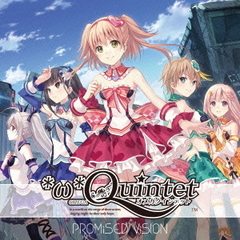 PS4ゲーム『*ω*Quintet』OP&ED主題歌「PROMiSED ViSION」「Good bye & Good luck」
