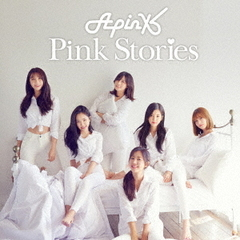 Pink Stories(初回完全生産限定盤A ナムジュVer.)