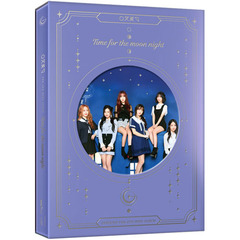 GFRIEND/6TH MINI ALBUM : TIME FOR THE MOON NIGHT (TIME VER)(輸入盤)