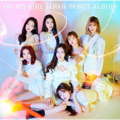 OH MY GIRL JAPAN DEBUT ALBUM(初回限定盤B)