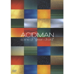 "ACIDMAN/scene of ""green chord"""