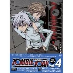 ZOMBIE-LOAN Vol.4 <初回限定版>(DVD)