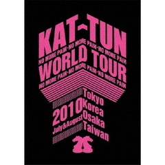 KAT-TUN/KAT-TUN -NO MORE PAIN- WORLD TOUR 2010 <通常盤>(DVD)