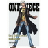 "ONE PIECE ワンピース Log Collection ""SABAODY"" <期間限定生産盤>"