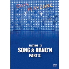 今井翼/PLAYZONE'13 SONG & DANC'N。PART III。