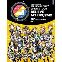 THE IDOLM@STER MILLION LIVE! 3rdLIVE TOUR BELIEVE MY DRE@M !! LIVE Blu-ray 07 @MAKUHARI 【DAY 2】(Blu-ray Disc)