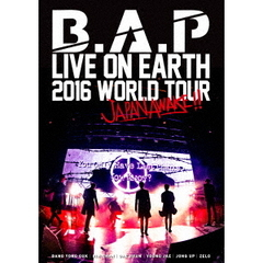 B.A.P/B.A.P LIVE ON EARTH 2016 WORLD TOUR JAPAN AWAKE!!