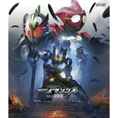 仮面ライダーアマゾンズ Season 2 Blu-ray COLLECTION(Blu-ray Disc)