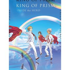 劇場版 KING OF PRISM -PRIDE the HERO- 初回生産特装版<セブンネット限定特典フラットケース付き>(DVD)