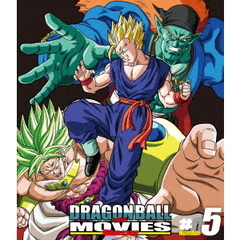 DRAGON BALL THE MOVIES Blu-ray #05(Blu-ray Disc)
