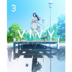 Vivy -Fluorite Eye's Song- 3 <完全生産限定版>(Blu-ray)