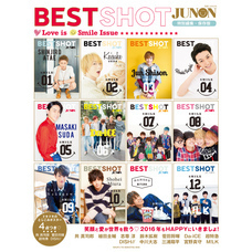 BEST SHOT JUNON