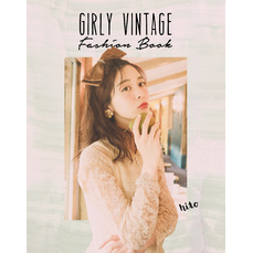 GIRLY VINTAGE Fashion Book