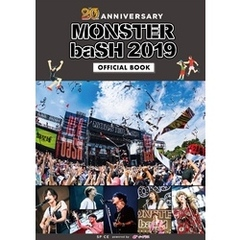 MONSTER baSH 2019 OFFICIAL BOOK