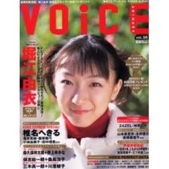 Voice Animage Vol.35