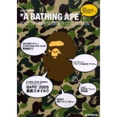 A BATHING APE'05春/夏C