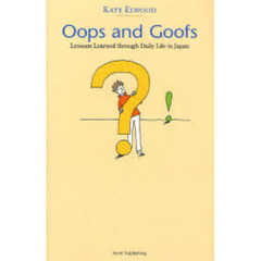 Oops and Goofs Lessons Learned through Daily Life in Japan