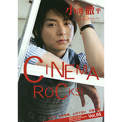 CINEMA ROCKS!   5