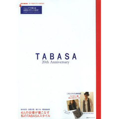 TABASA 20th Anniversary