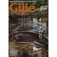 Gijie TROUT FISHING MAGAZINE 2013AUTUMN