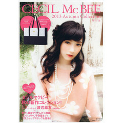 CECIL McBEE 2013 Autumn Collection WHITE