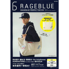 RAGEBLUE PERFECT BOOK 2013-14autumn/winter collection