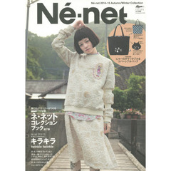 Ne‐net 2014-15Autumn/Winter Collection