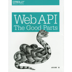 Web API:The Good Parts
