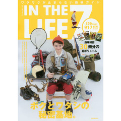IN THE LIFE 7