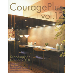 CouragePlus vol.12
