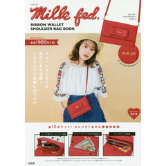 Milk fed. RIBBON WALLET SHOULDER BAG BOOK