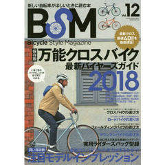 BSM Bicycle Style Magazine Vol.12