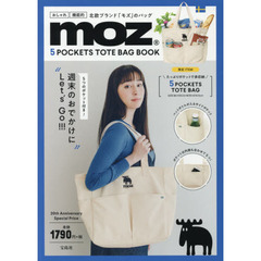 moz 5 POCKETS TOTE BAG BOOK