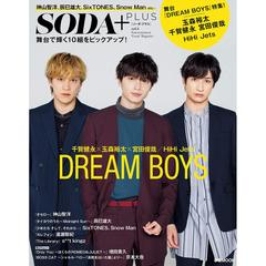 SODA+PLUS vol.6