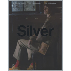 Silver N°10(2020-21Winter) Life Product Issue For the Everyday