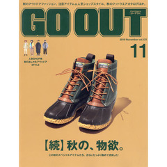 OUTDOOR STYLE GO OUT 2019年11月号