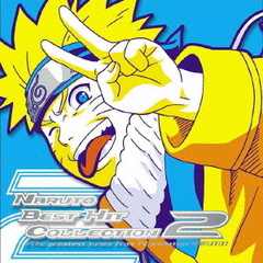NARUTO-ナルト- BEST HIT COLLECTION 2