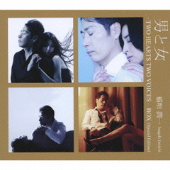 男と女-TWO HEARTS TWO VOICES-BOX(Special Edition)