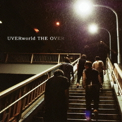 THE OVER(初回生産限定盤)