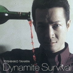 Dynamite Survival(HQCD)