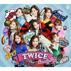 TWICE/Candy Pop【初回限定盤 A】<B3サイズポスター(応援店ver)付>