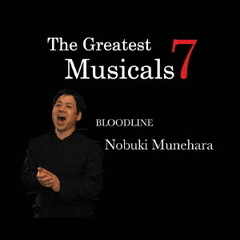 The Greatest Musicals 7