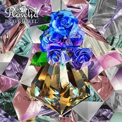 Roselia/BRAVE JEWEL(Blu-ray付生産限定盤)