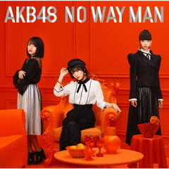 AKB48/NO WAY MAN(通常盤/Type C/CD+DVD)
