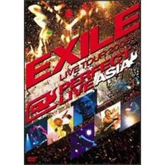 "EXILE/LIVE TOUR 2005 ~PERFECT LIVE ""ASIA""~"