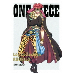 "ONE PIECE ワンピース Log Collection ""ROOKIES"" <期間限定生産盤>(DVD)"